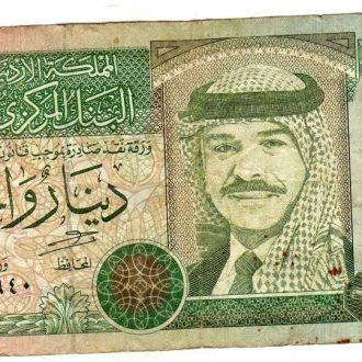 Иордания 1 динар 1996г