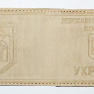 Обложка на удостоверение, кожа (Таможня Украины)