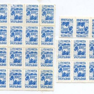 УКРАИНА 1993 СТАНДАРТ 100 крб 31 шт.