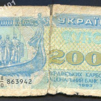 Украина 2000 карбованцев купонов 1993 г
