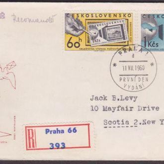 Чехословакия 1960 ПОЧТА МАРКА НА МАРКЕ ПОЧТОВЫЙ ЯРЛЫК R Заказное письмо Документ КПД