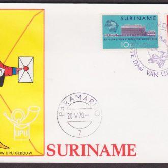 Суринам 1970 ПОЧТАЛЬОН КУРЬЕР ПОЧТОВАЯ СУМКА СЛУЖБА ОБСЛУЖИВАНИЕ ПОЧТА ПИСЬМО ВПС КПД Mi.577-578