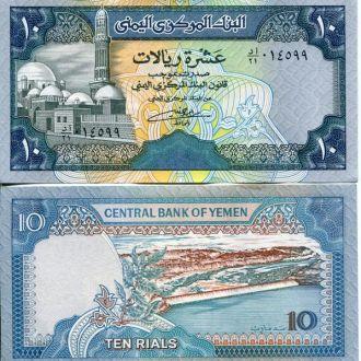 Йемен 10 риалов UNC ПРЕСС