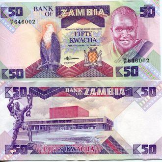 Замбия 50 квача UNC прес
