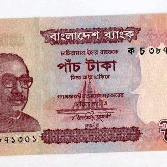 Бангладеш 5 така UNC прес