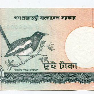 Бангладеш 2 така UNC пресс Птица