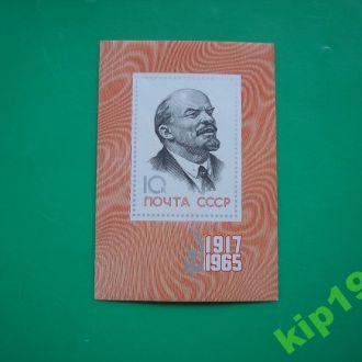 1965  Ленин  * *