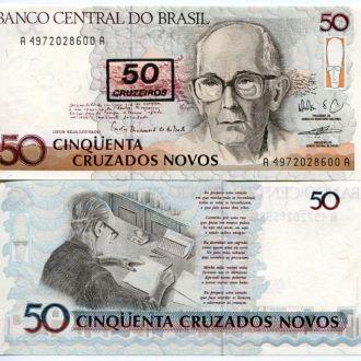 Бразилия 50 новых крузадо UNC пресс
