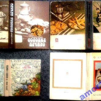 Дарія ЦВЕК. Комплект з 4-х книг.