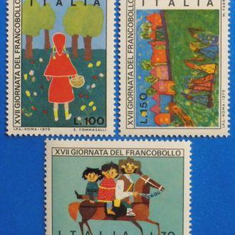 Италия. 1975 г. Детские рисунки**