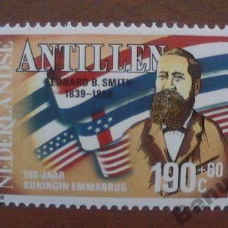Антиллы 1988 MNH персоналии