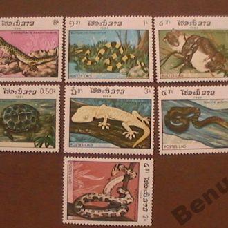 Лаос 1981 MNH фауна пресмыкающиеся