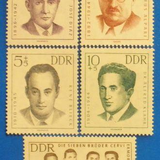 ГДР. 1962 г. Немецкие антифашисты