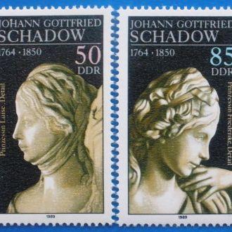 ГДР. 1989 г. Скульптуры