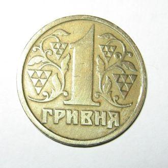 1 гривна 1996 г. Украина.