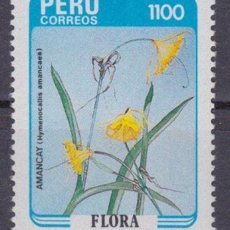 Перу 1986 ПРИРОДА ФЛОРА РАСТЕНИЯ ЦВЕТЫ Mi1319**