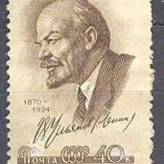 СССР 1959 Ленин (*) с