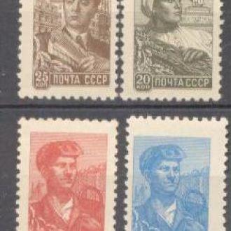 СССР 1959 стандарт №2226-9 ** о