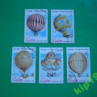 Куба Воздушные шары