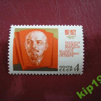 СССР. 1972.  Ленин **