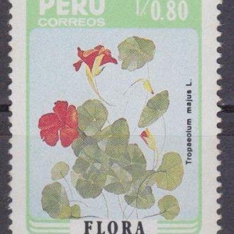 Перу 1986 ДИКАЯ ПРИРОДА ФЛОРА ДИКОРАСТУЩИЕ РАСТЕНИЯ ЦВЕТЫ БОТАНИКА ЭКОСИСТЕМА ЭКОЛОГИЯ Mi.1328** MNH