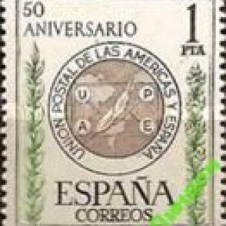Испания 1962 почта карта Америка ** о