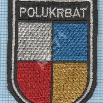 Шеврон Нашивка  ВС Украины. Миротворцы. Полукрбат. Польша.