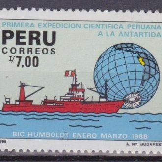 Перу 1988 АНТАРКТИДА НАУЧНОЕ СУДНО ПОЛЮС Mi.1376**