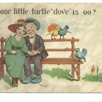 юмор  открытка прошла почту  в 1916г !