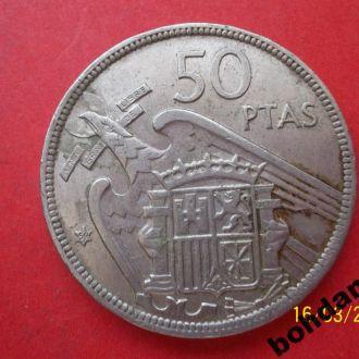 50 птас 1957г. Испания цифра 59