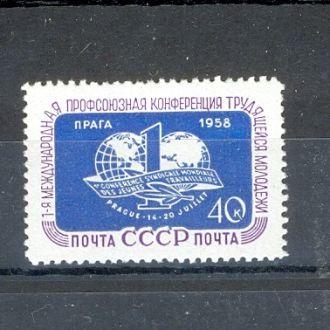 """1958 СССР СК 2087 Ка **  """"остров"""""""