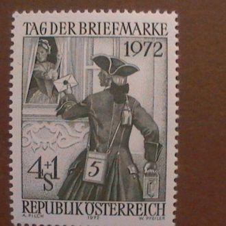 Австрия  1972 MNH история почты