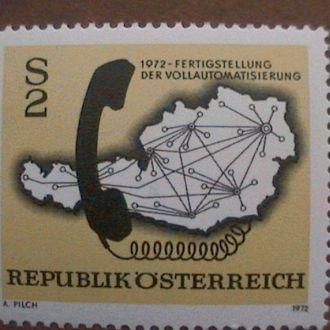 Австрия  1972 MNH связь телефон