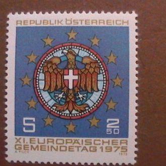 Австрия  1975 MNH Европа герб