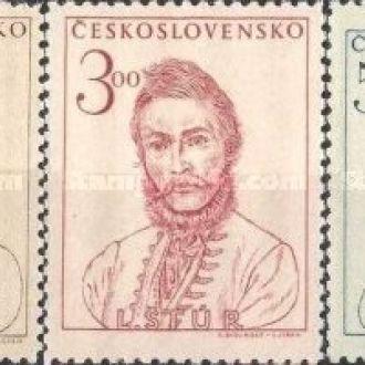 ЧССР 1948 лидеры восстания люди ** о