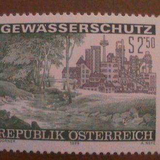 Австрия  1979 MNH архитектура