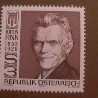 Австрия  1979 MNH персоналии