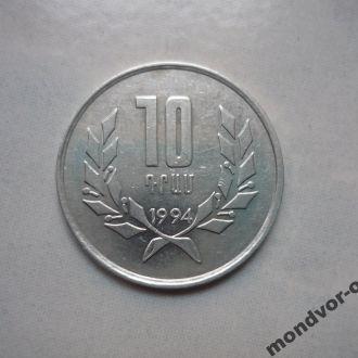 Армения 10 драм 1994
