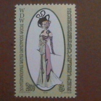 Австрия  1979 MNH мода