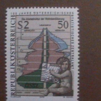 Австрия  1979 MNH
