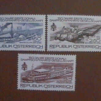 Австрия  1979 MNH флот