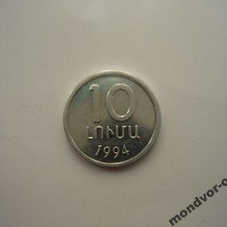 Армения 10 лума 1994