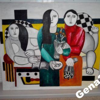 "Картина ""Женщины с букетом"" 81*70"