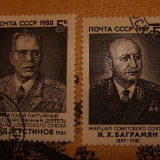 СССР, маршалы, 1987... 88, Устинов, Баграмян.