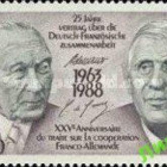 Франция 1988 Фр-Герм договор люди ** о