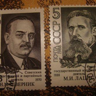 СССР, личности, деятели, Шверник, Лацис.