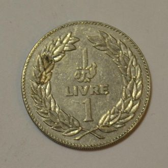 1 ливр Ливан 1980 год