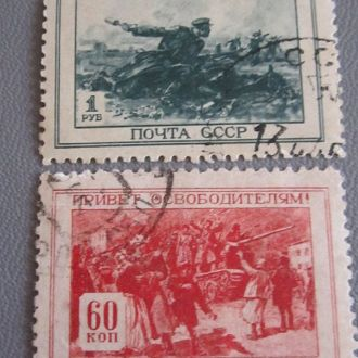 1945. Война, гаш.
