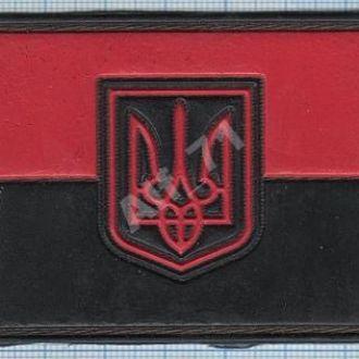 Шеврон Нашивка УПА Флаг Герб. Трезубец. Тризуб. Украина.