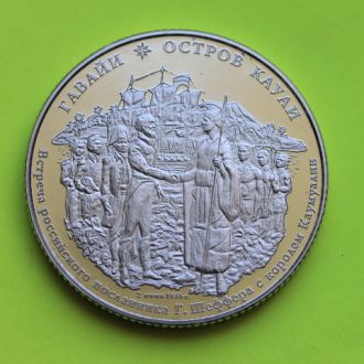Гавайи, Остров Кауаи 500 рублей 2013 год